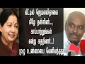 Jayalalitha  Was Pushed ? வீட்டில்  ஜெயலலிதாவை கீழே தள்ளினர்...,காப்பாற்றுங்கள் என்று கதறினார்...!
