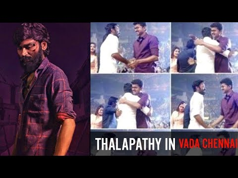Thalapathy Vijay Reference In Vada Chennai - 1 Day Left For Kutty Diwali |Sarkar Telugu Release Date