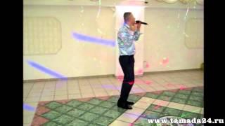 Мужской вокал на свадьбу в Красноярске