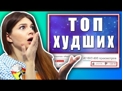 Видео анекдоты - смотреть онлайн бесплатно.