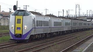 【4K】JR函館本線 特急スーパー北斗 キハ261系気動車 長万部駅到着