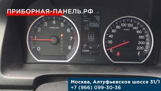 отзыв клиента  Honda CR-V 3 (2008г)