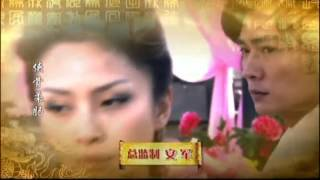Video XIa Ying Ji   Opening Theme Song download MP3, 3GP, MP4, WEBM, AVI, FLV November 2017