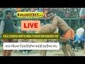 Kala Sangha (kapurthala) North India Federation Kabaddi Cup 16 Feb 2017 (live) video