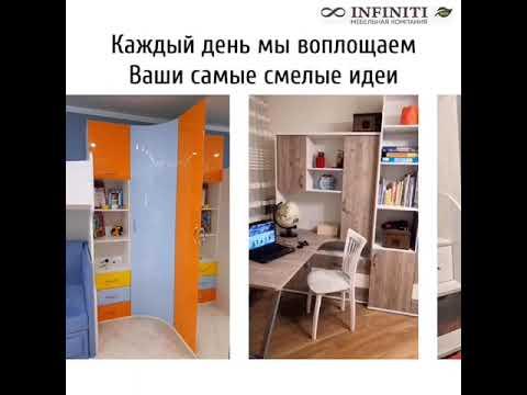 Качественная мебель от производителя, по выгодным ценам!