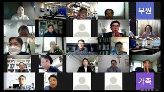 2021' 한국설교학회 & 한국예배학회 공동학술…