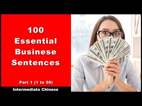 Survival Chinese - 100 Essential Business Words / (1 to 50) - Intermediate Chinese with Pinyin