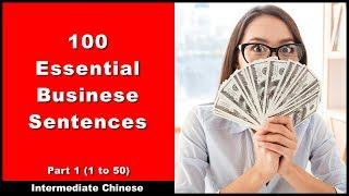 Survival Chinese - 100 Essential Business Sentences / (1 to 50) - Intermediate Chinese with Pinyin