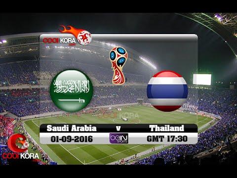 بث مباشر مباراة السعودية و تايلاند بدون تقطيع Live Youtube