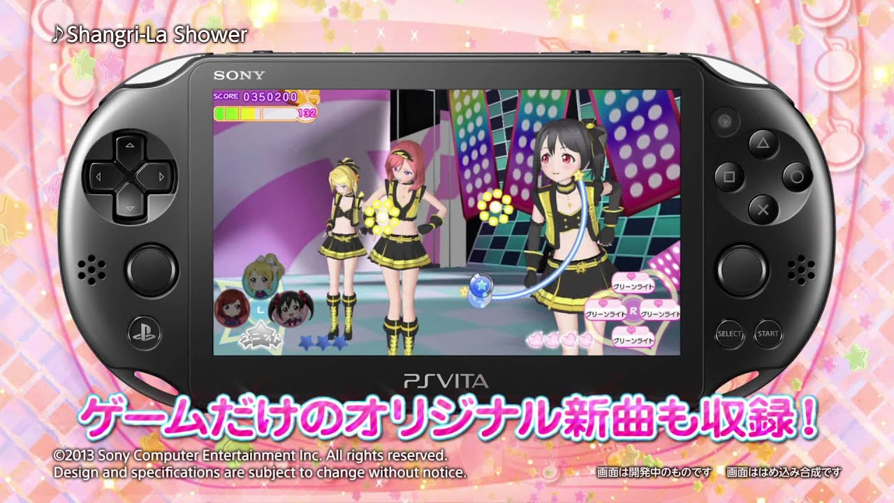 ps vita school idol paradise cm youtube. Black Bedroom Furniture Sets. Home Design Ideas