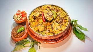 বৈশাখী স্পেশাল ইলিশ মাছের ল্যাটকা/নরম খিচুড়ি / Boishakhi Special Latka Khichuri (Bangladeshi Recipe)