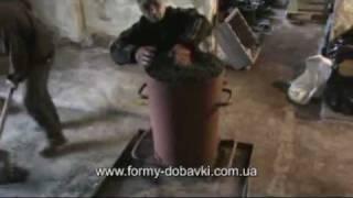 видео урна из бетона
