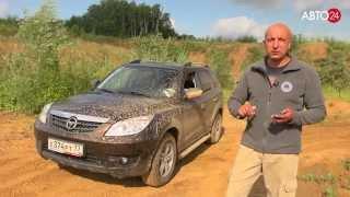Китайские кроссоверы. Lifan X60, Great Wall Hover и Haima 7. АВТО24