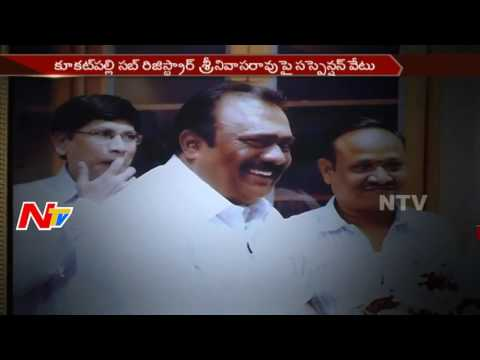 Kukatpally Sub Registrar R.Srinivas Rao Suspended || Illegal Land Registaration || NTV
