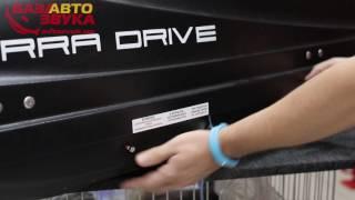 Грузовой бокс Terra Drive 480 л, правосторонний (черный)(Грузовой бокс Terra Drive 480 л, правосторонний (черный) http://avtozvuk.ua/info/27091 Багажник на крышу авто http://avtozvuk.ua/catalog/1020..., 2016-07-07T12:50:40.000Z)