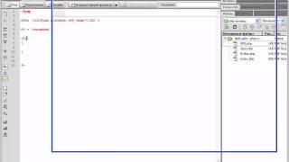 Видеоуроки php+MySQL. Урок 9. Конструкция if-else (часть 1)