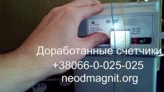 Модернизированный счетчик Elster BK G4T(, 2016-10-20T09:48:51.000Z)