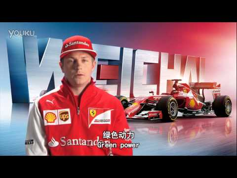 Kimi Raikkonen demonstrate the true virtue of script reading (powered by weichai)