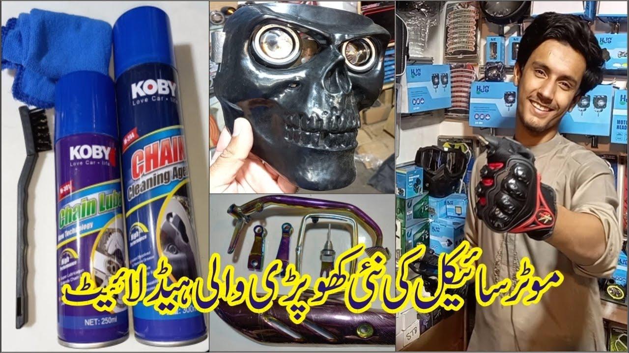Motercycle New Skull Head Light || Honda125 Melty Coloure Full Set || Lahori Drives