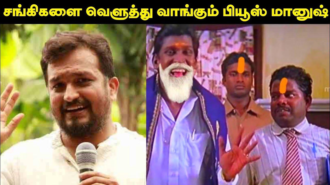 பிணத்தை எரிக்க கூட இடமில்லாமல் ஆகிட்டார்கள்   Modi   Amit Shah   Piyush Manush   Cache Tamil