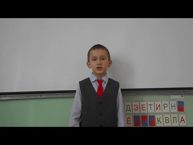 Изображение предпросмотра прочтения – СлаваСергеев читает произведение «Учитель» А.А.Блока