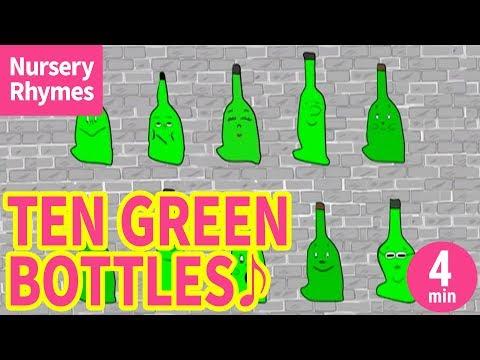 ♬テン・グリーン・ボトルズ〜みどりのびんが10ぽん〜/Ten Green Bottles【英語のうた/English Children's Song】