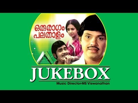 oru ragam pala thalam malayalam movie video jukebox jayan madhu malayalam film movie full movie feature films cinema kerala hd middle trending trailors teaser promo video   malayalam film movie full movie feature films cinema kerala hd middle trending trailors teaser promo video