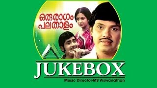 Oru Ragam Pala Thaalam 1979 Malayalam Movie