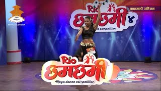 RIO CHHAMCHHAMI SEASON4 || EPISODE 17 || KATHMANDU AUDITION ||#chhamchhamiseason4