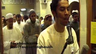 Download Qari Youssef Edghouch - Surah Al Fatiha (Official ) MP3 song and Music Video