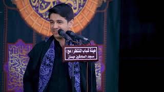 يالولد مهدك تراب ••• ملا محمد الجنامي
