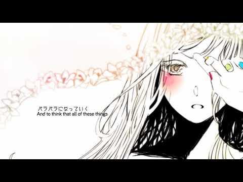 【Police Piccadilly ft. Yamine Renri】Cynic «English sub» -HazukiNoYume Reup-