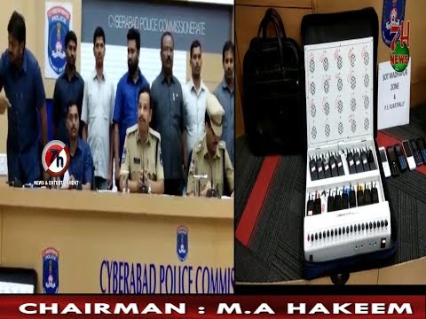 CYBERABAD POLICE BUSTED CRICKET BETTING GANG | 7H News | Hyderabad