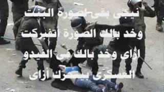 فديو هام بخصوص البنت الي خلع الجيش ملابسها - YouTube.flv
