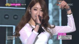9Muses - Wild, 나인뮤지스 - 와일드, Music Core 20130622