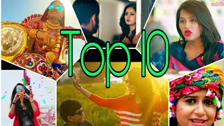 "Top 10 Superhit Gujarati "" Songs"" 2017"
