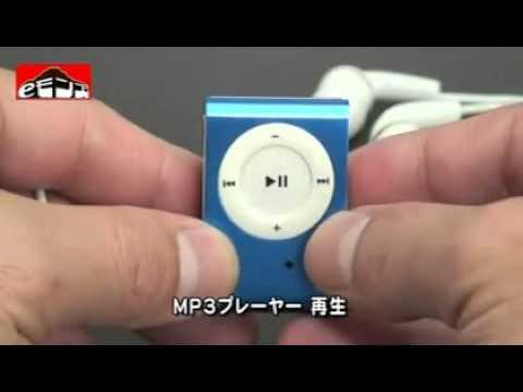 mp3 плеер-камера.mpg