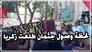 طلعت زكريا.. لحظة وصول الفنان الراحل لمسجد العمرى بالإسكندرية لتشيع الجنازة