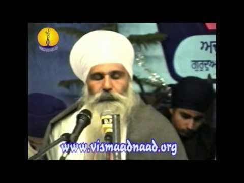 AGSS 2001 - Katha Sant Hari Singh Ji Randhawa