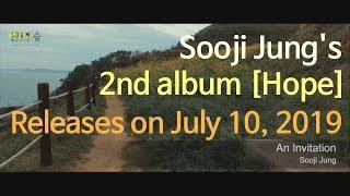 정수지(Sooji Jung) - 01 - An Invitation (teaser)