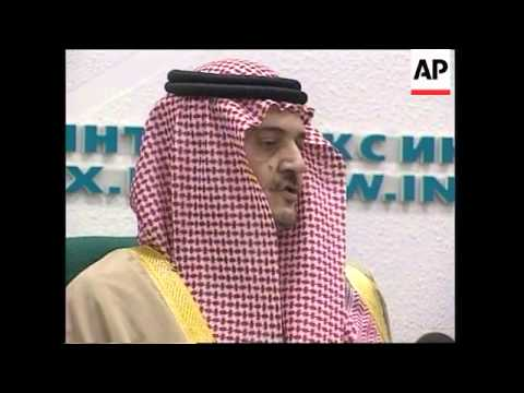 Saudi foreign minister calls for international force in Mideast