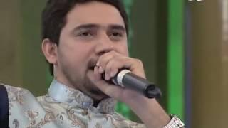 Bataon main ke kya Hussain (A.S.) hai.. By Amjad Sabri (Late) & Syed Farhan Ali