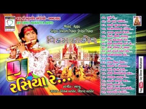 DJ Rasiya Re - Vikram Thakor - Full Audio JukeBox