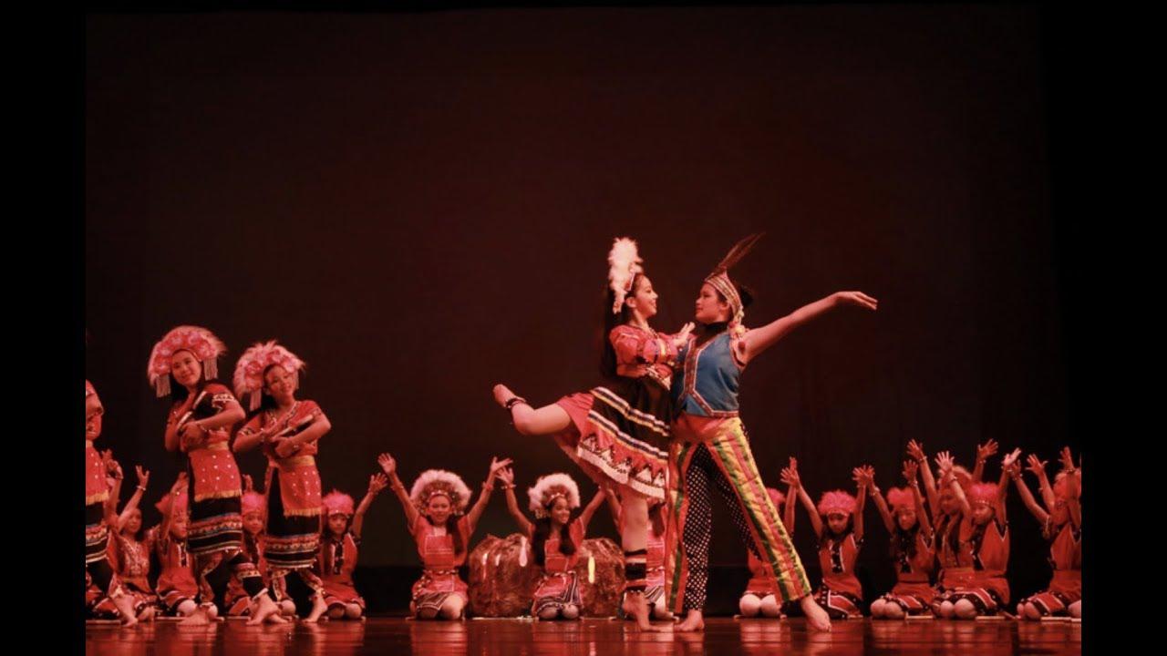 ACAS原创舞剧《台湾山地组曲》A Suite of Taiwan Aborigines