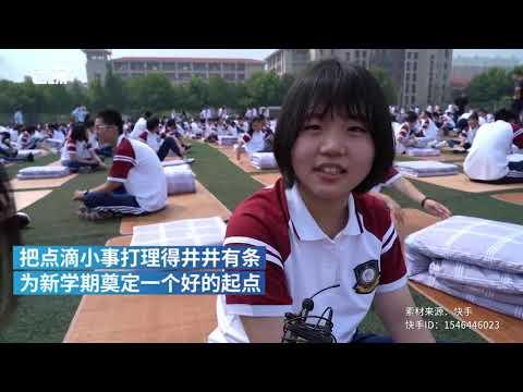 Thousands of high school freshmen in Zhengzhou learn how to fold quilts neatly