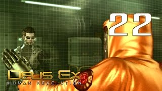 Deus Ex: Human Revolution #22 - Фабрика Тай-Юн Медикал