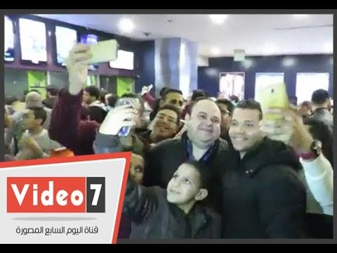 أبطال فيلم جدو نحنوح يحتفلون بعرضه وسط الجماهير  - 00:21-2018 / 1 / 19