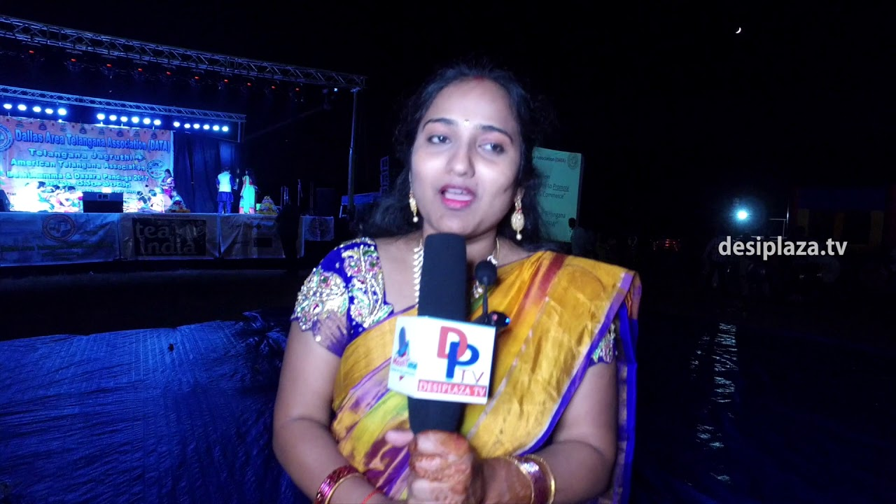 Host Sajitha Introduction at DATA - 2017 Bathukamma & Dasara Panduga