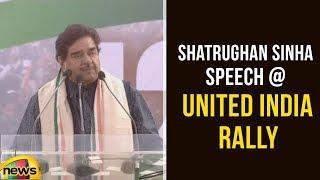 Shatrughan Sinha Says People Want New Leadership | United India Rally | Mamata Banerjee | Kolkata