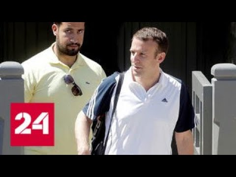 От скандала с любовником Макрона спас антисемитизм - Россия 24